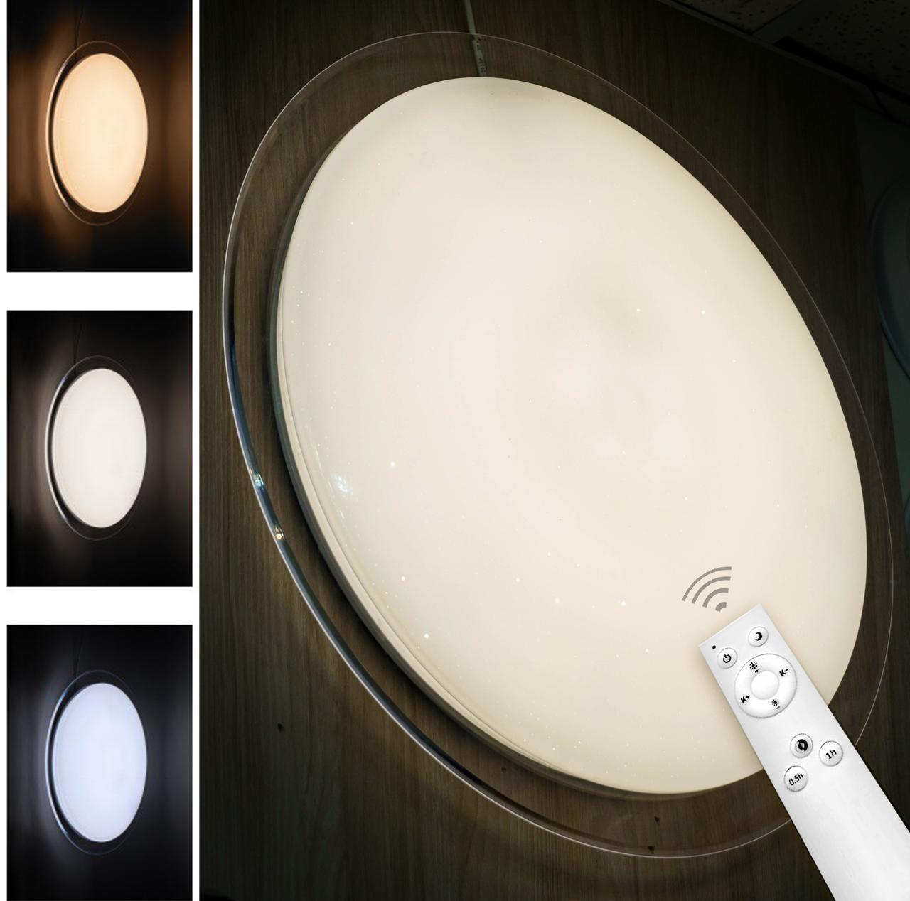 Светодиодный управляемый светильник AL5000 тарелка 100W теплый свет (3000К)-холодный свет (6500К) белый с кантом