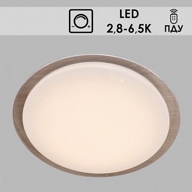 Светильник LJ9529 LED 160W 2800-6500K d700 диммер ПДУ, HN19
