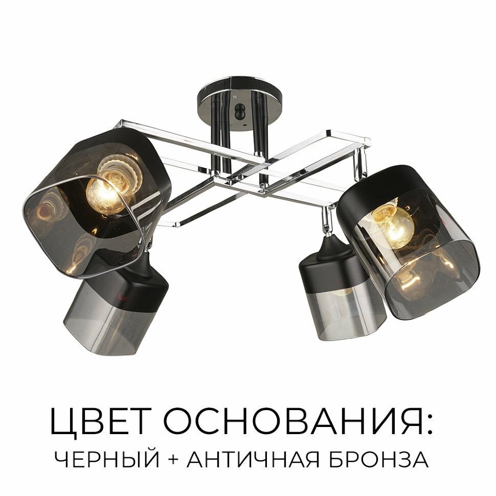Люстра 66057.01.37.04 БРИЖИТ