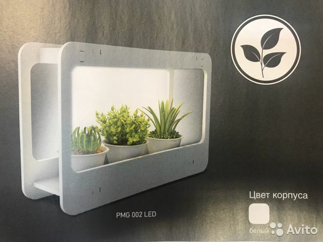 Светодиодный фитосветильник для растений