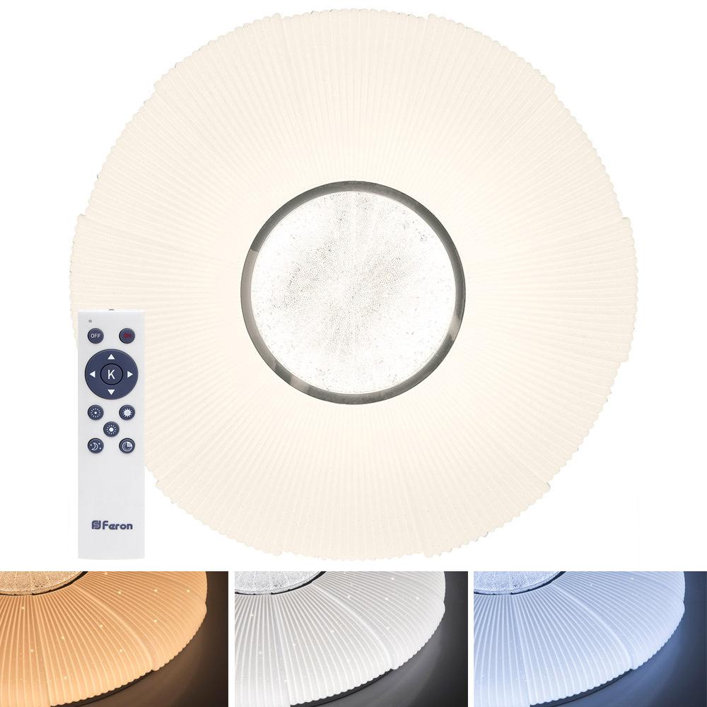 Светильник светодиодный AL4053