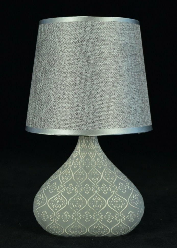Настольный светильник В-HS6538 Grey