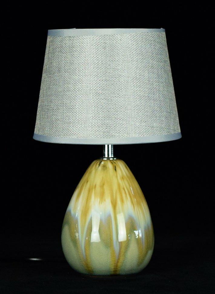 """Светильник настольный К-670-5.5"""" Светло серый+коричневый"""