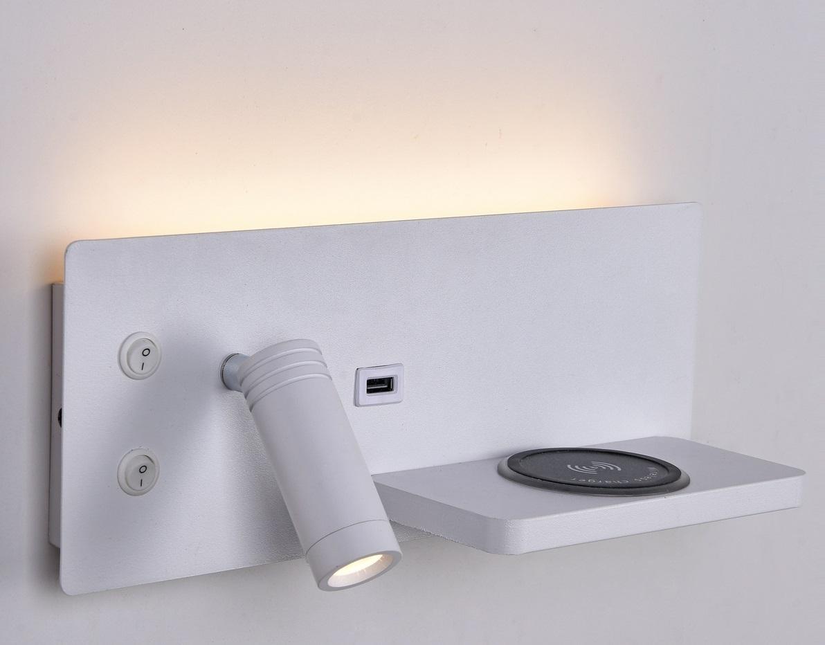 Бра с беспроводной зарядкой для телефона и USB 8016-8W White