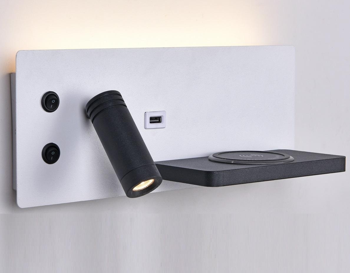 Бра с беспроводной зарядкой для телефона и USB 8016 White+Black