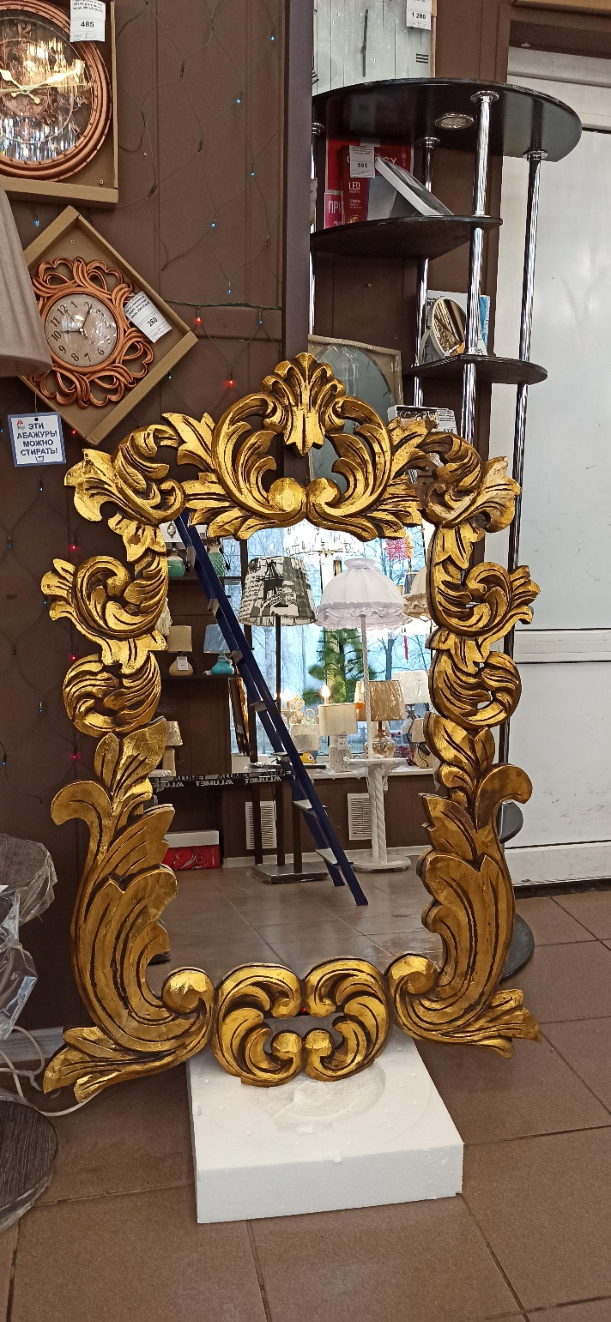 Зеркало А110579 в ассортименте