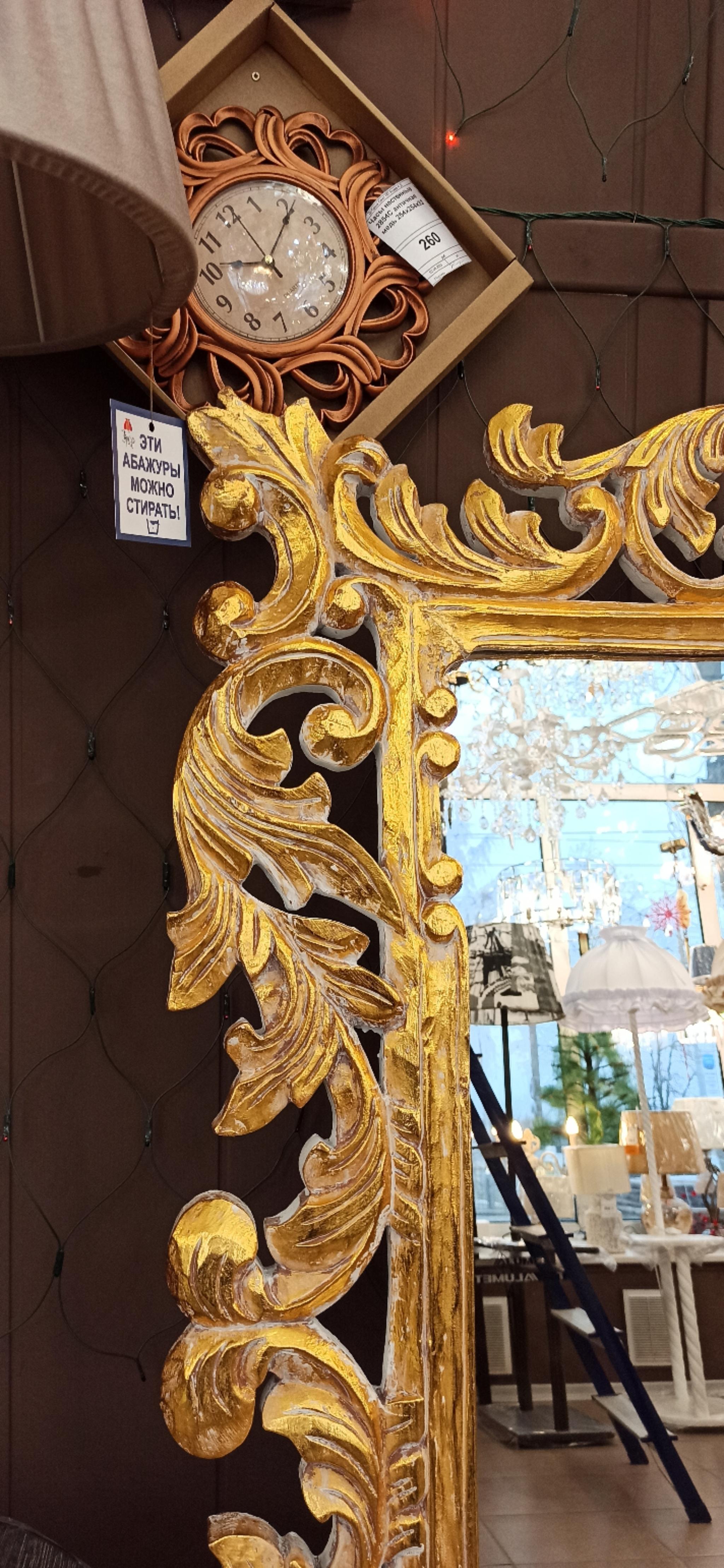 Зеркало И070878 в ассортименте