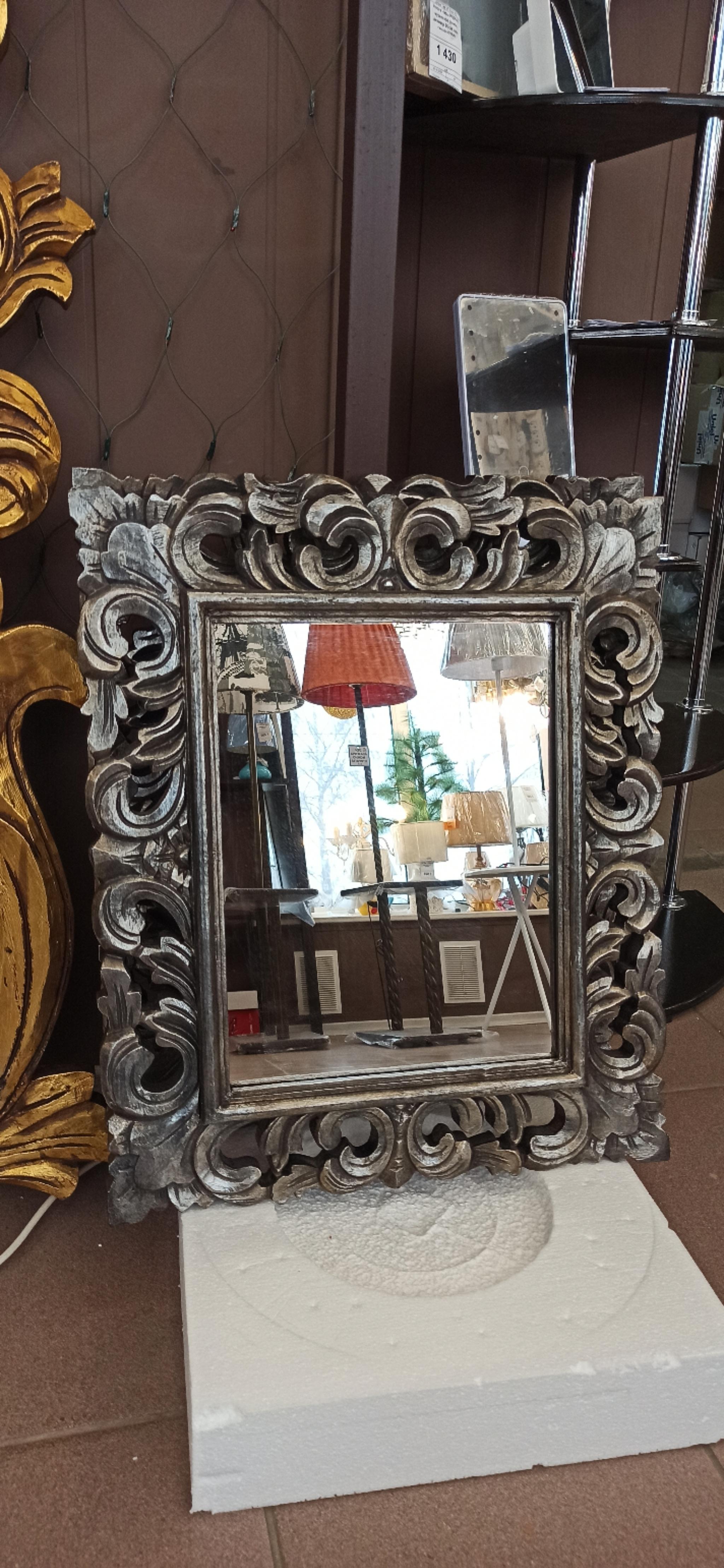 Зеркало Е190615