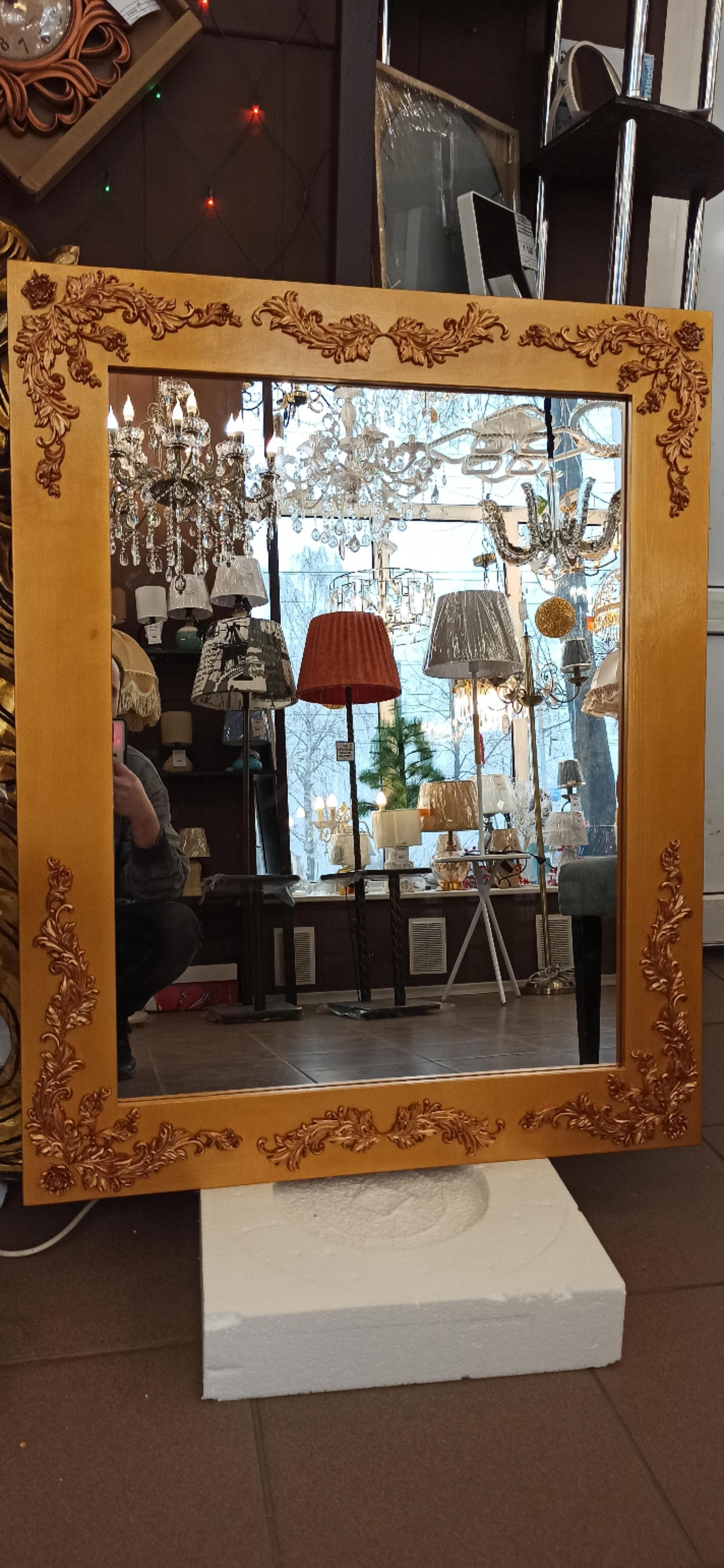 Зеркало РВ001 в ассортименте 00008