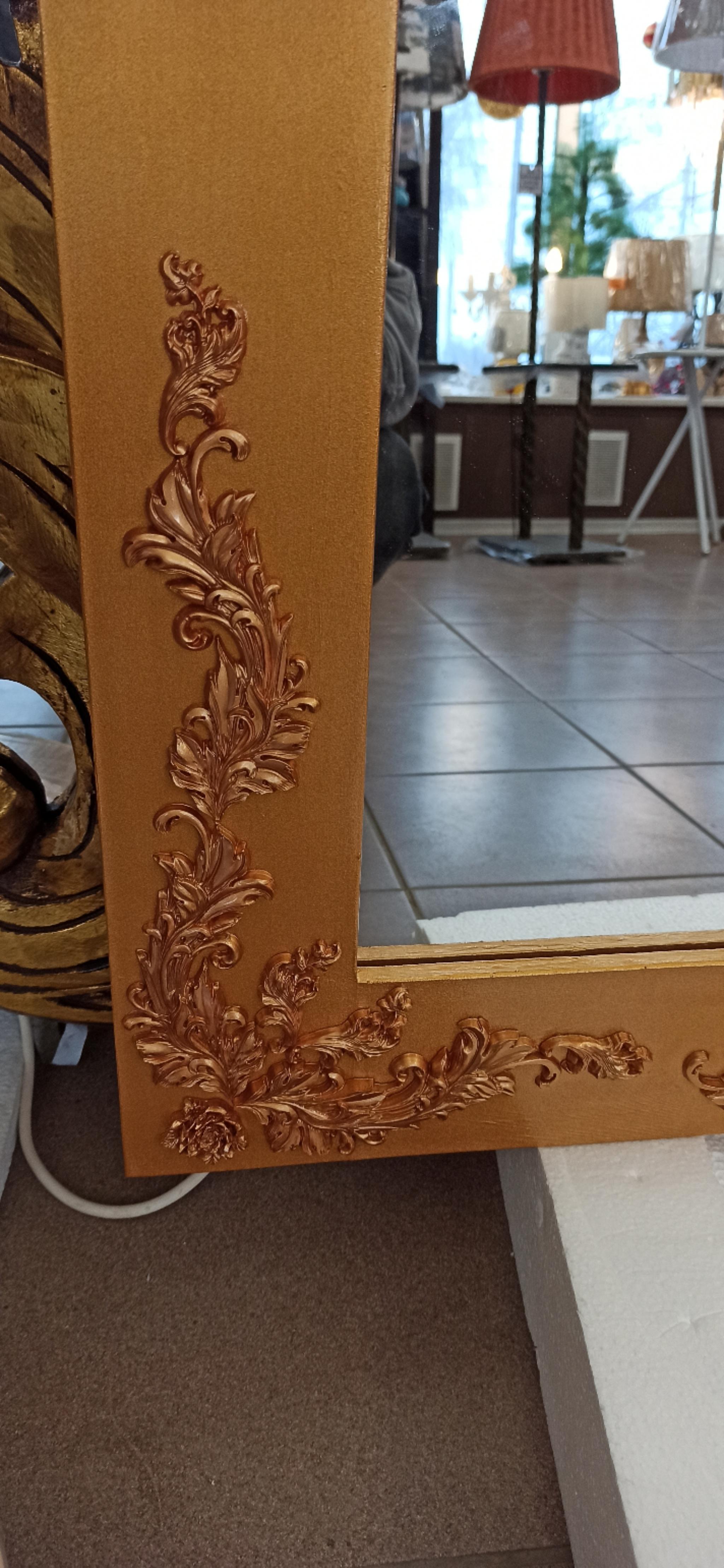 Зеркало РВ001 в ассортименте