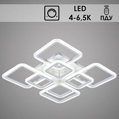 Люстра 176W LED LI8822/4+4B WT белый  4000-6500K ПДУ диммер d600