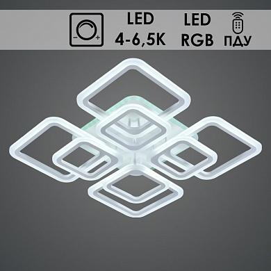 Люстра 176W+10W LED RGB LI8822/4+4B WT белый  4000-6500K  ПДУ диммер d600