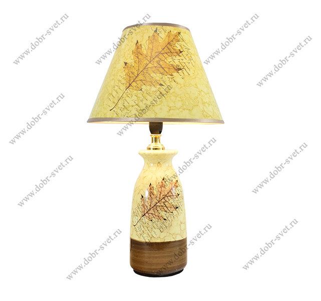 Настольная лампа 78588.04.22.01 A,B