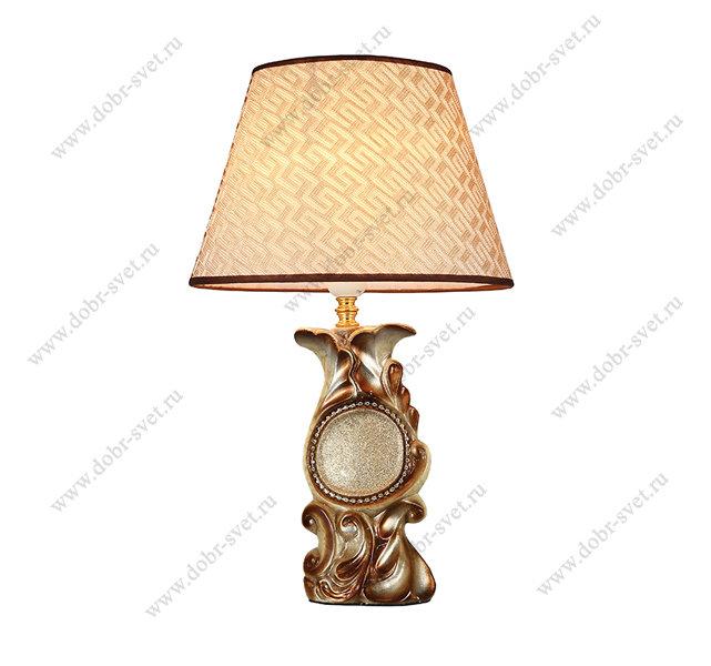 Настольная лампа 78465.04.22.01 A,B
