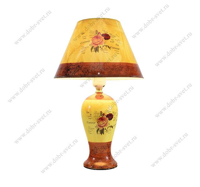 Настольная лампа 78606.04.22.01 A,B