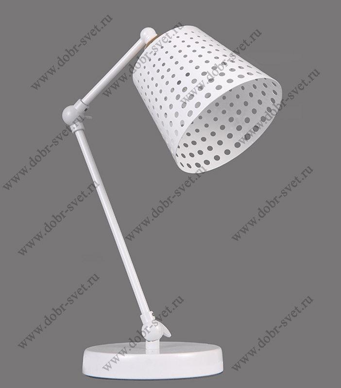 Ученическая лампа 33057.04.10.01