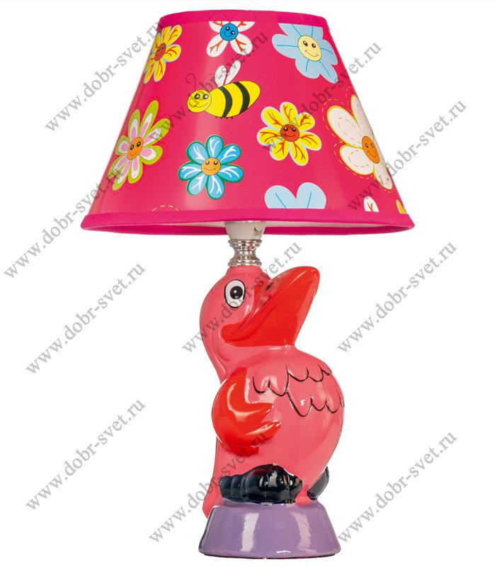 Настольная лампа D1-62 Pink