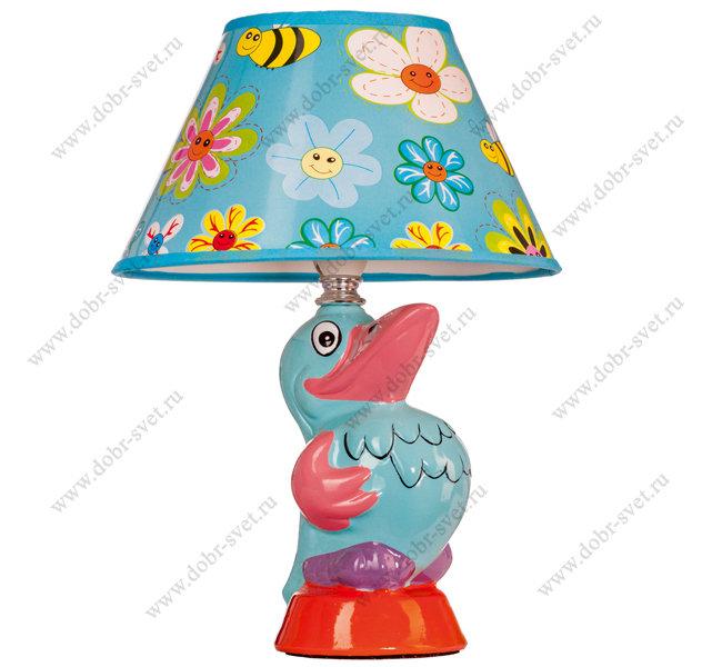 Настольная лампа D1-62 Blue