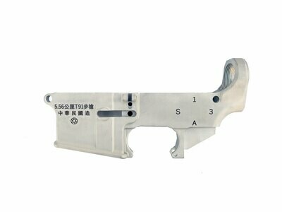 T91 Marking 80% Lower Receiver
