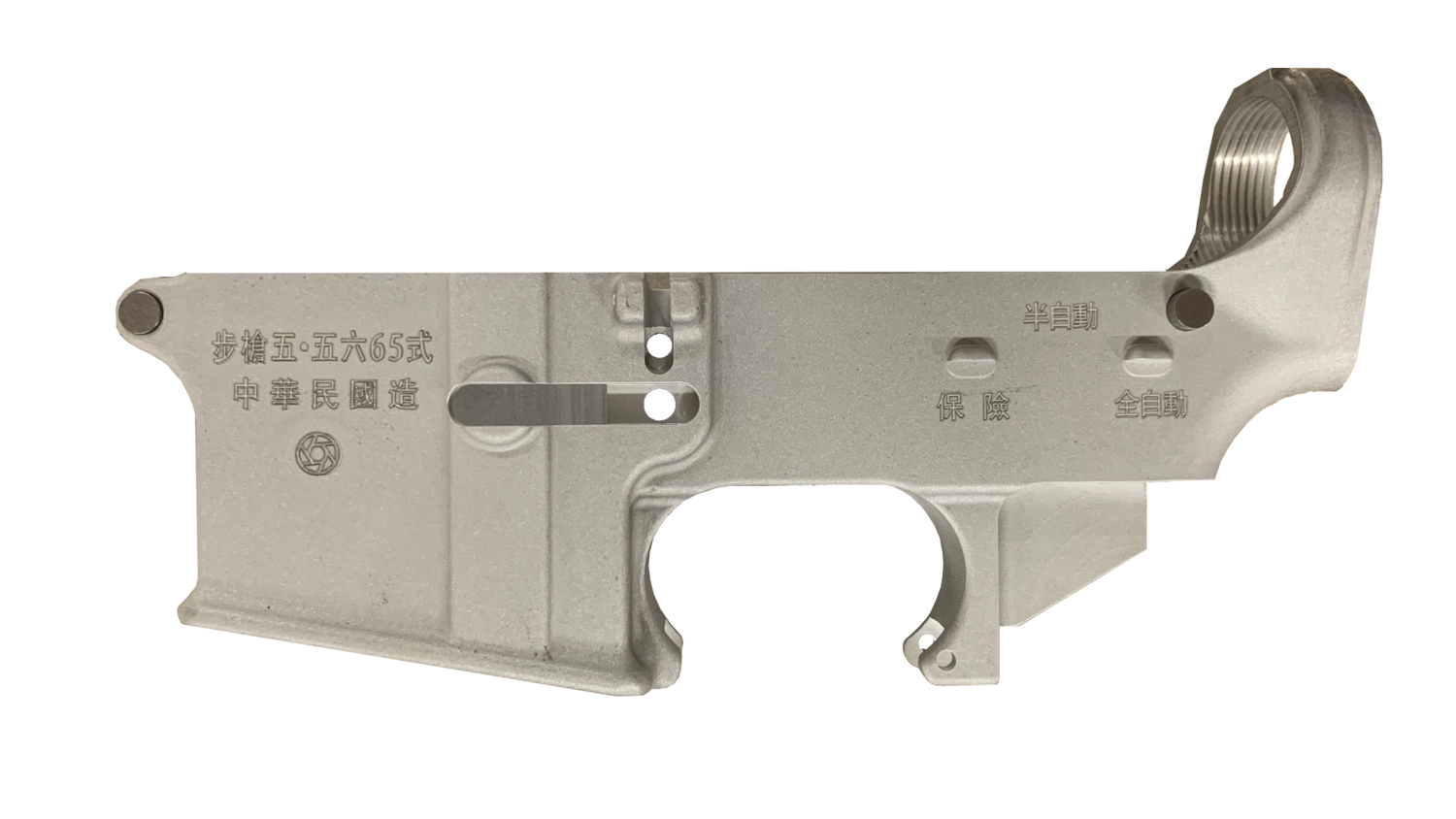 T65 marking A2 style 80% lower receiver