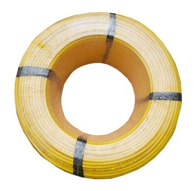 CABLE NH80 25mm2 INDECO AMARILLO LIBRE DE HALOGENOS