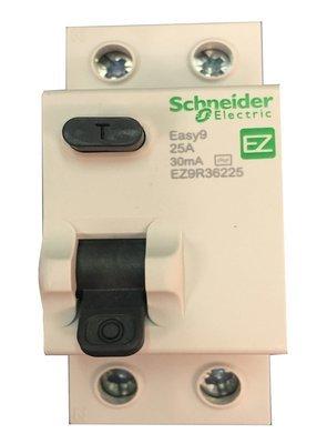 Interruptor Diferencial 2x25A Easy9