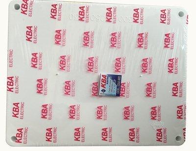 CAJA DE PASE PVC 250X300X130