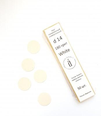Файлы для педикюрных дисков 14 White