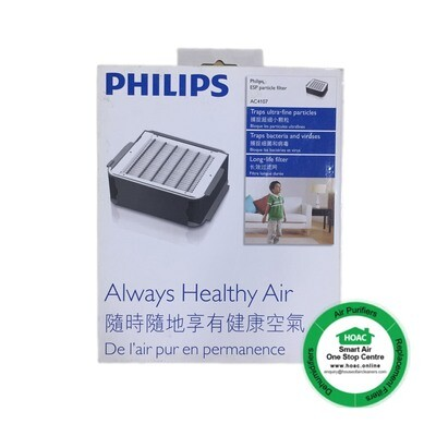 Philips ESP Particle Filter AC4107 for Model AC-4064/AC-4065