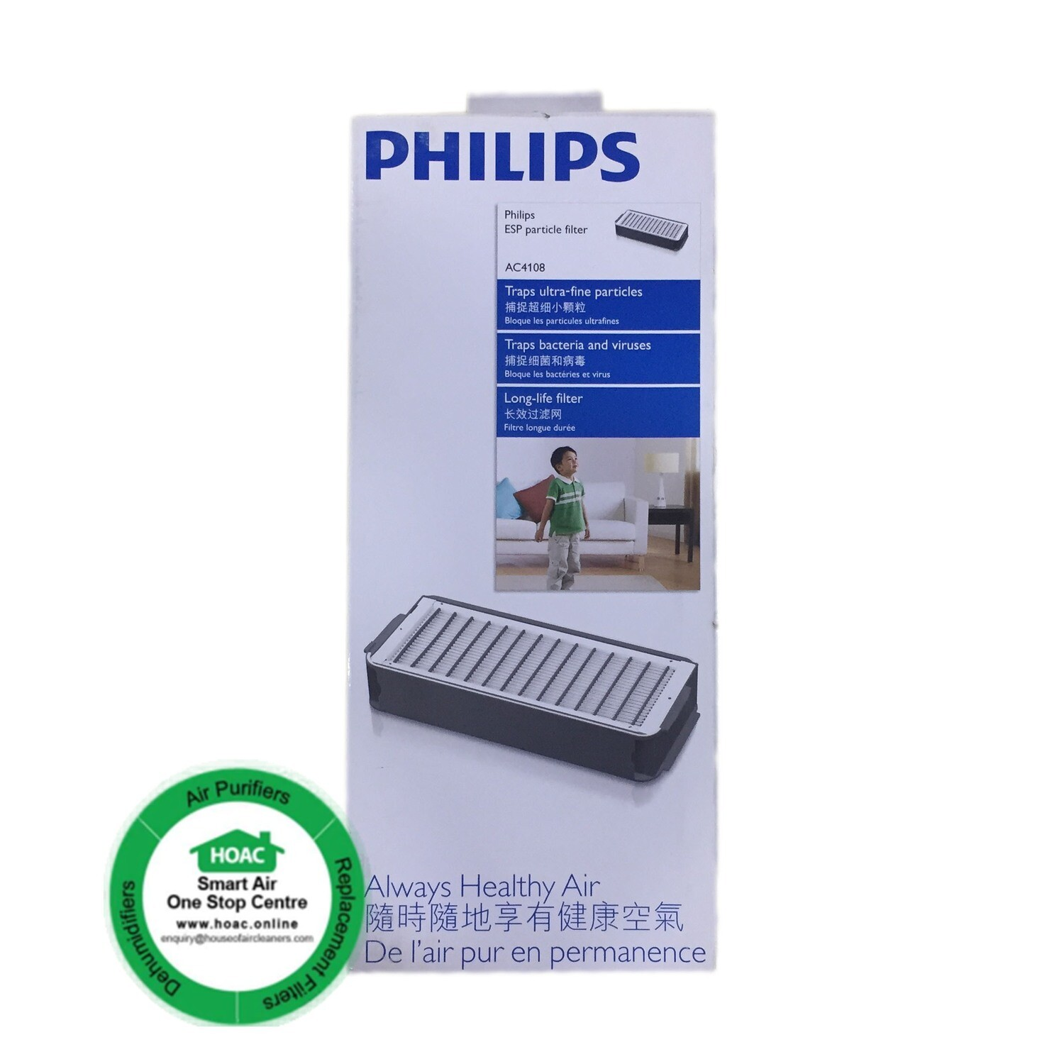 Philips ESP Particle Filter AC4108 for Model AC-4054/AC-4055