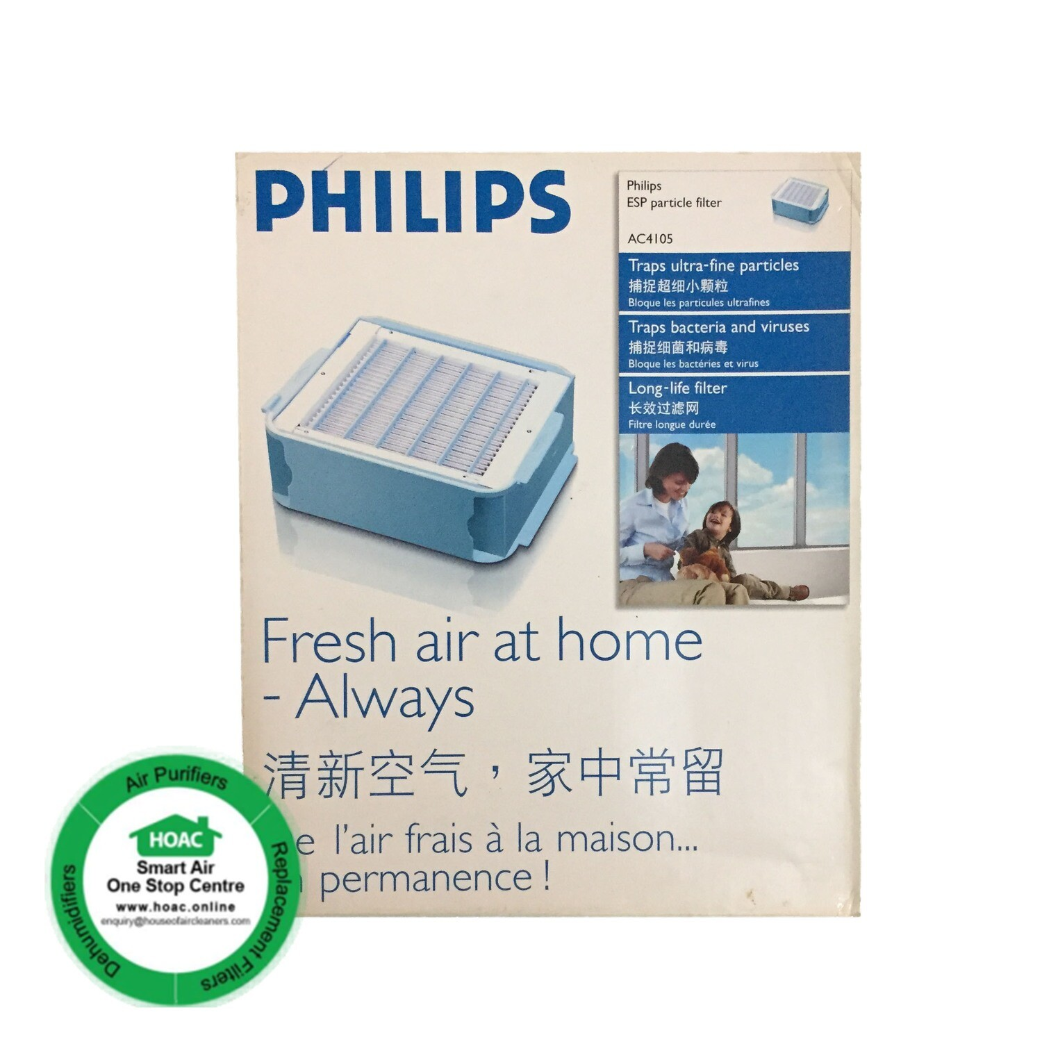 Philips ESP Particle Filter AC4105 for Model AC-4054/AC-4055