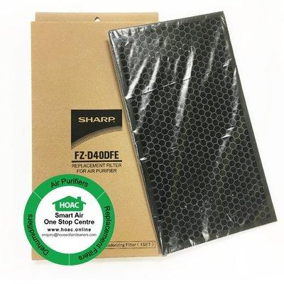 Sharp Deodorizing Filter FZD40DFE for KCD-40E