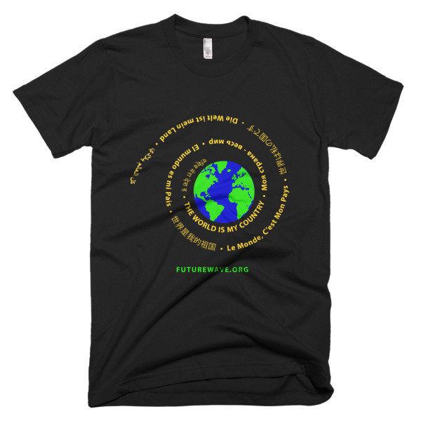 TWIMC - Short-Sleeve Spiral Design T-Shirt