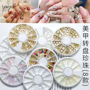 CLEARENCE SALE Wheel Art Mix 5pcs ( Different Ones )