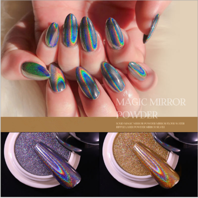 Magic Solid Holographic Mirror Powder 0.5g