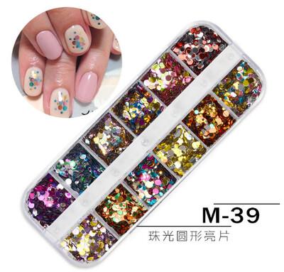 12 Grids Nail Decoration M-39
