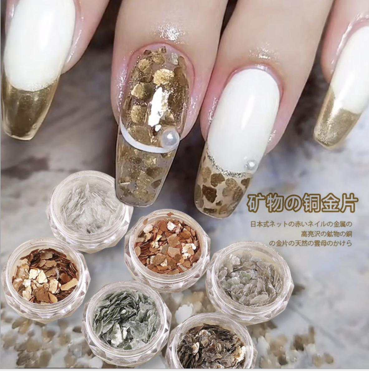 Mineral Copper Gold Piece 6pcs/set