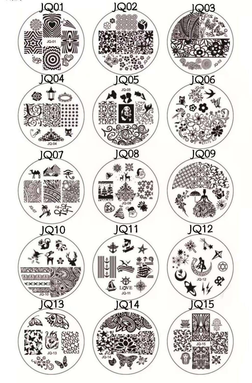 Stamping Plate - JQ  (5*5cm)
