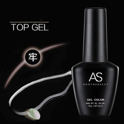 AS UV/LED Topcoat ( Non-Wipe) 15ml