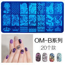 Nail Stamping Metal Plate -  OMB/JQL