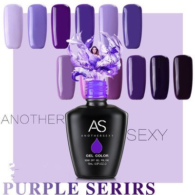 AS Gel Polish - Purple Series