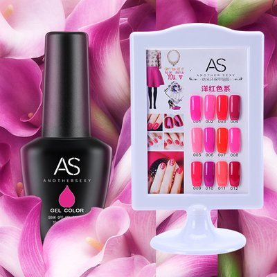 AS Gel Polish - Pink Series