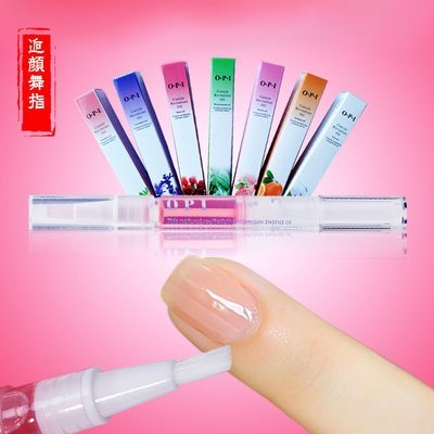 O.P.I Cuticle Oil Pen