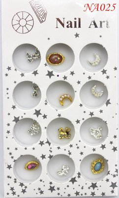 12pcs Nail Jewelry Box
