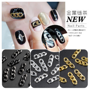 Metal Chain Nail Art 10pcs