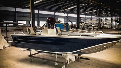 4.5 Sapphire boat