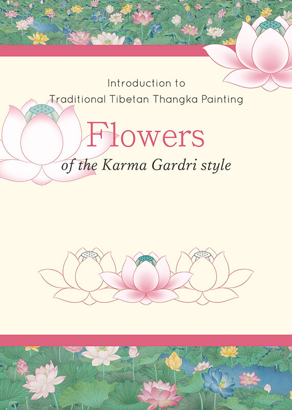 "Thangka Painting Manual Book ""Flowers of the Karma Gardri style"""