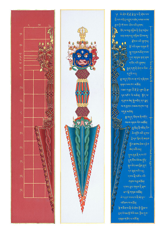 Phurba Dagger Trilogy