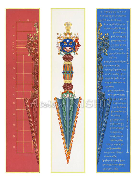 Phurba Dagger