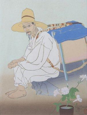 Paul Jacoulet - Salt Seller Korea